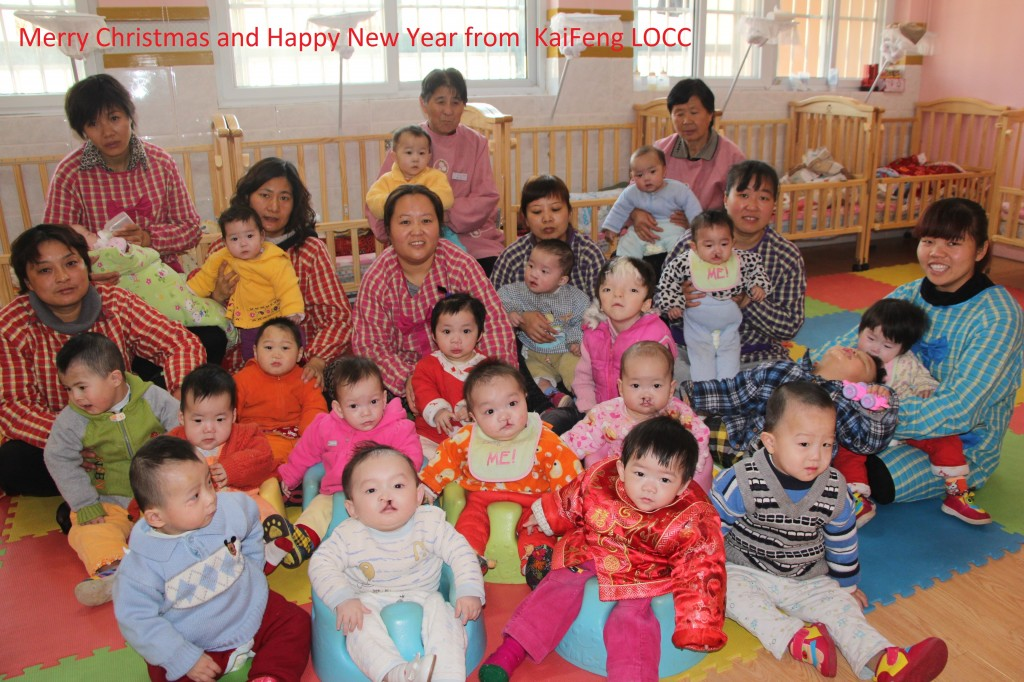 Kaifeng 2013 Christmas Picture